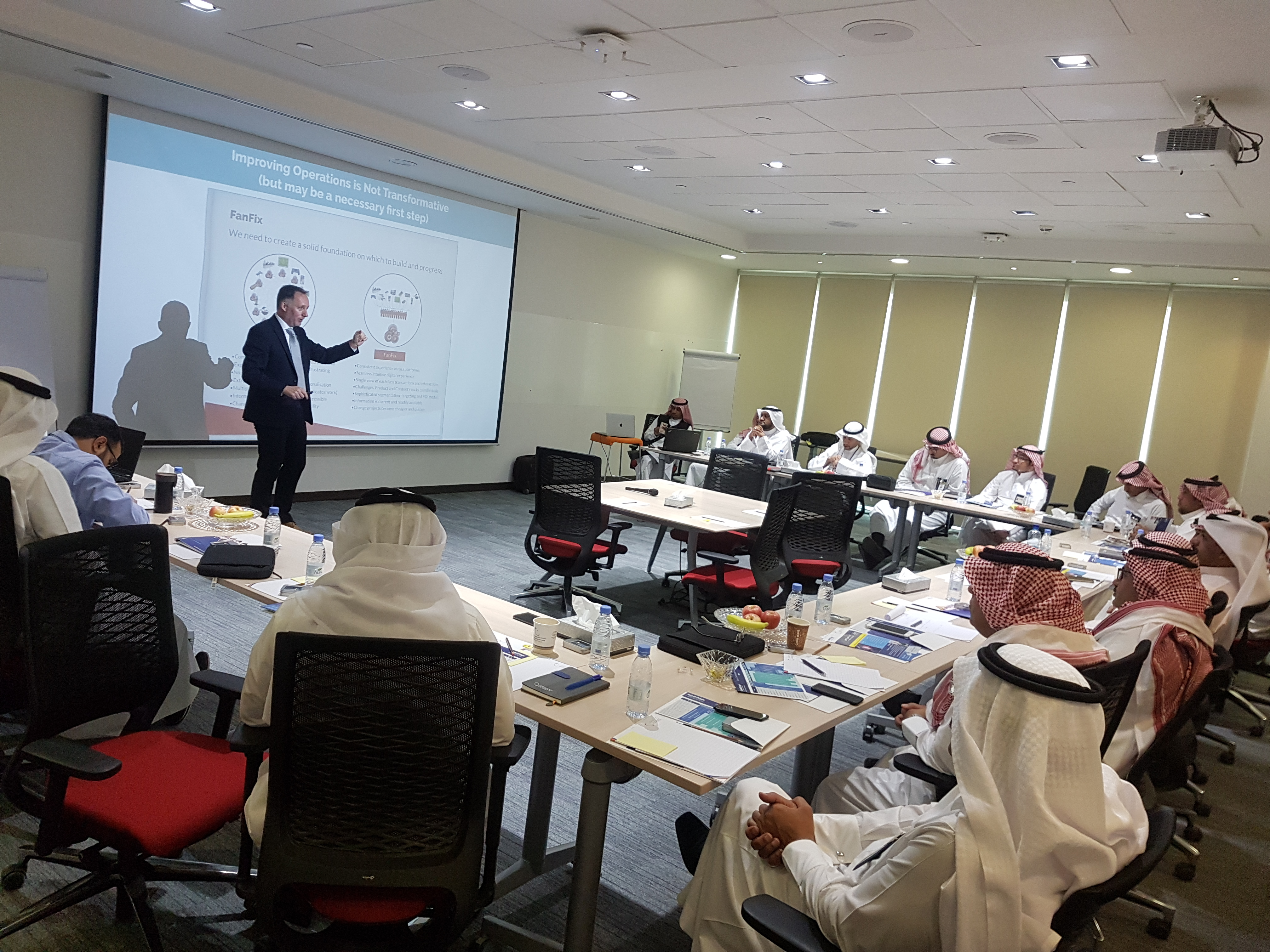 DT workshop for the leaders of Saudi Electricity Company
