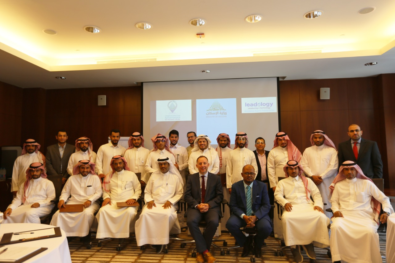 Leadology launches a digital transformation project in cooperation with the Ministry of Housing